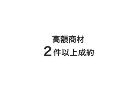 大手日系ITソフトウェアパッケージメーカー S様