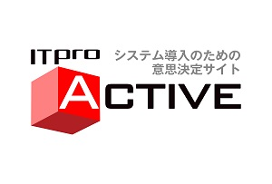 ITproActive